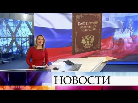 Выпуск новостей в 15:00 от 06.04.2020