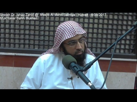 Dars by Sheikh Abdul Shaad, Masjid Al Mehri Salmiya - Kuwait - 18/08/2017