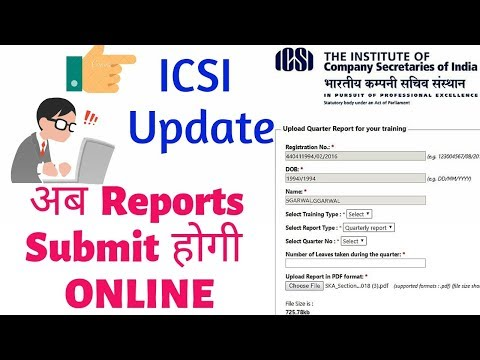 How to Submit Online Quarterly & Project Reports-ICSI