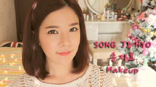Song Ji Hyo Makeup! 송지효 메이크업 (feat. 완벽클렌징) Thumbnail