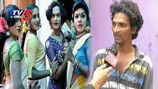 Hijra Mafia : డ్రగ్స్ అలవాటు చేసి హిజ్రాగా మారుస్తున్న ముఠా సభ్యులు | TV5 News