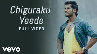 Vetadu Ventadu - Chiguraku Veede Video   Vishal, Trisha