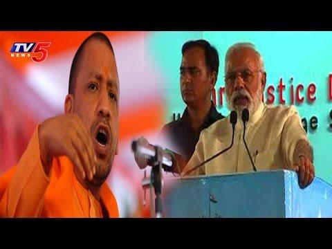Allahabad HC's 150th Anniversary : PM Modi & CM Yogi Adityanath Attends | TV5 News