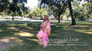 Kikkaran De Phull Mannat Noor Munda Hi Chahida Neeru Bajwa Rubina Bajwa Dance