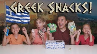 GREEK SNACK TASTE TEST!!! Universal Yums - Greece! thumbnail