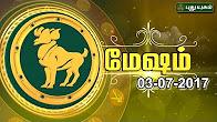 ராசி பலன் மேஷம் 03-07-2017 Puthuyugam TV