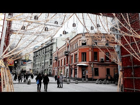 Прогулки по Москве: Старый Арбат/Old Arbat In Moscow