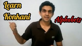 learn konkani alphabets first ii अक्षर पहले