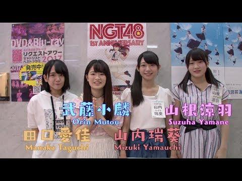 【AKB48 16期生】夏の自由研究 #2「映像制作会社見学!編集体験!? 前編」 / AKB48[公式]