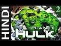 Planet Hulk Episode 2 | Marvel Comics in Hindi | Hulk vs Silver Surfer