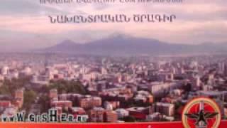 Old Versioned -[2009]- Qez Hamar, Yerevan - Erebuni-Yerevan