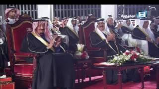 قصيدة مشعل الحارثي في حفل خادم الحرمين الشريفين بمملكة البحرين