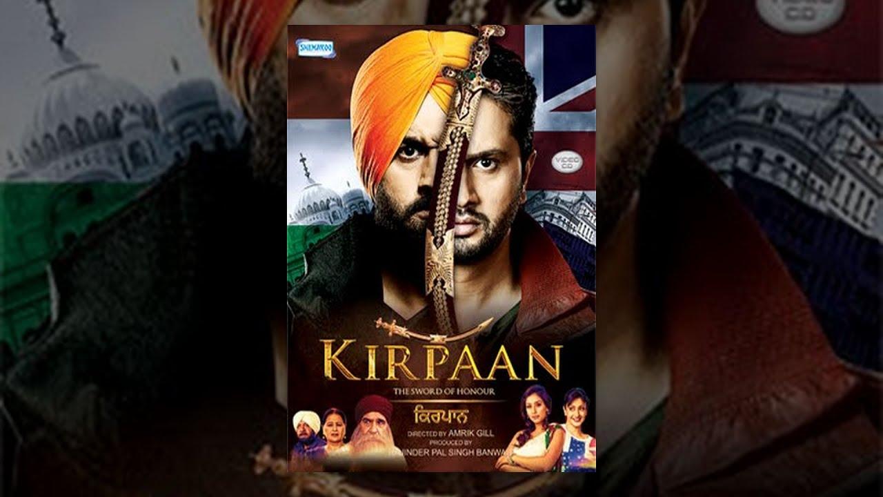 Download Kirpaan  The Sword of Honour | Roshan Prince | Parmish Verma | New Punjabi Movies