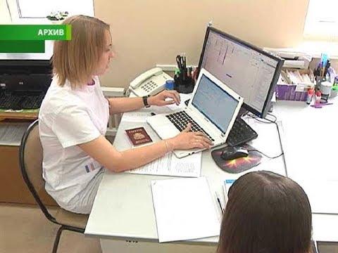 Какие специальности в Курской области – самые востребованные?