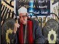 مليونية عائلات خميس عم الشيخ السيد خميس ش محمود السيد عبدالله