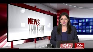 English News Bulletin – November 11, 2019 (9 pm)