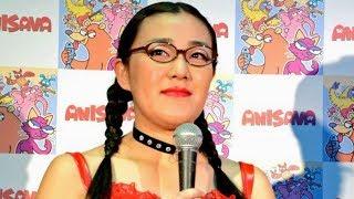 【芸能】お笑いコンビ「たんぽぽ」の白鳥久美子が結婚 チェリー吉武と …...
