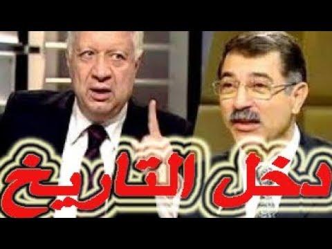 علاء صادق علاء صادق يسخر من مؤتمر نبذ التعصـ ب بسبب حضور مرتضى منصور