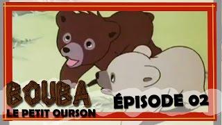 Bouba le petit ourson - Épisode 2 - La reine de la montagne