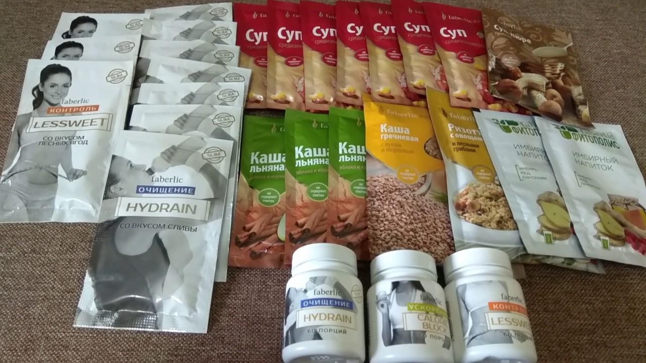 купить программу для похудения