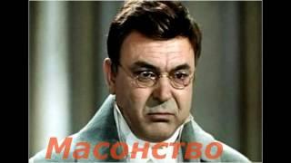 видео Пьер Безухов и Платон Каратаев