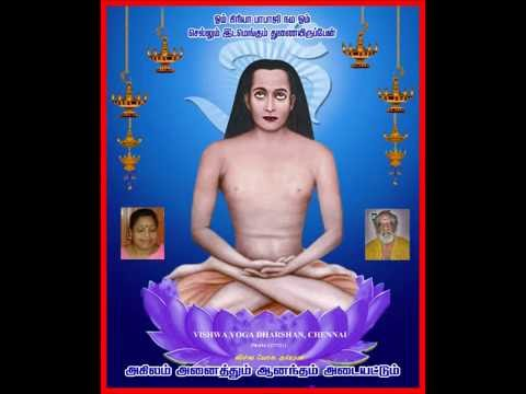 Shri Mahavathar Babaji's Revelations (Tamil) - Evolve Now - A Kriya Yoga Technique.wmv