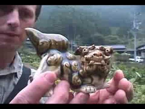 Japanese Shinto Shrine Dog - Guardian Komainu Shishi