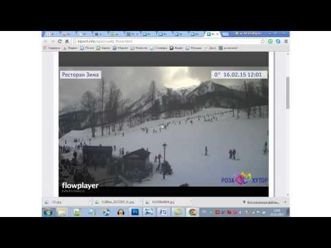 Веб камеры горнолыжного курорта Краcная поляна