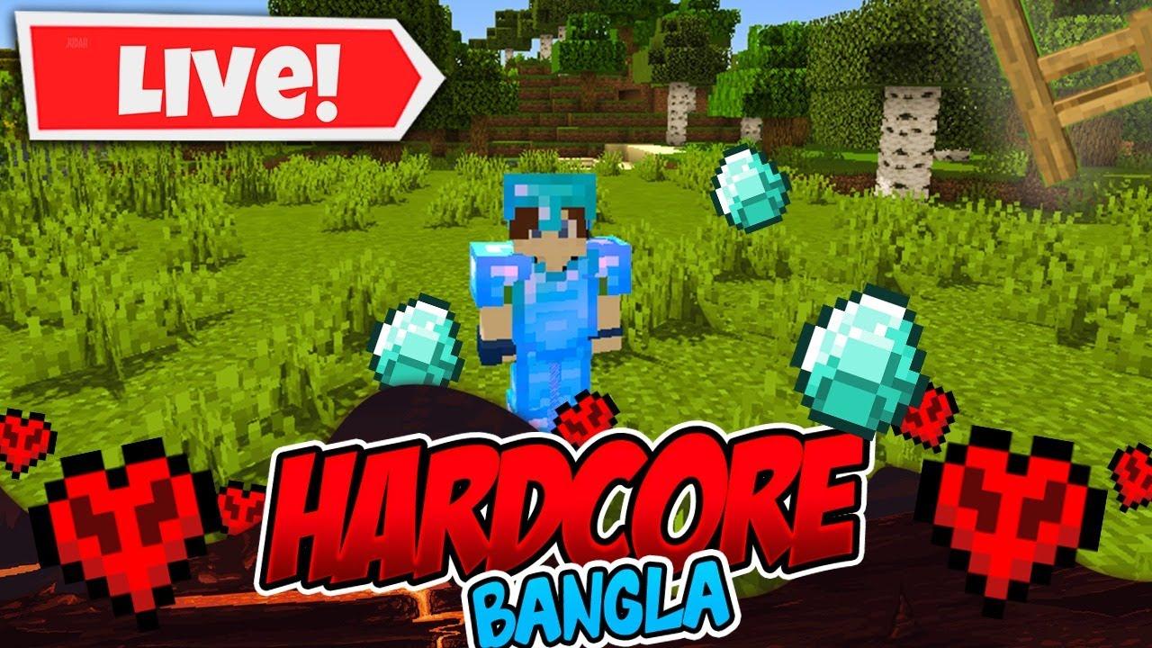 ডায়মন্ড খুজবো । Minecraft Hardcore Survival Live!!!