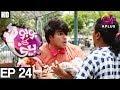 Bubu Ki Beti Episode 24 in HD
