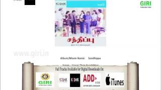 05 Unnai Than Kumbitten-Sandhippu-Tamil-S. P. Balasubrahmanyam-T. M. Soundararajan-Vaali