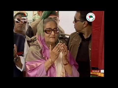 Prime Minister Sheikh Hasina at Faridpur