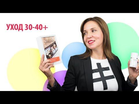 Российская косметика ARKADIA - DMAE, AHA кислоты, Витамин С