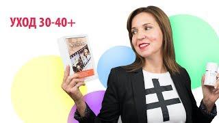 видео Коэнзим Q10 для кожи лица: основные свойства и особенности применения