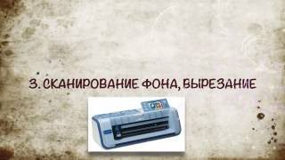 видео Раскройная машина Brother CM 300 ScanNCut