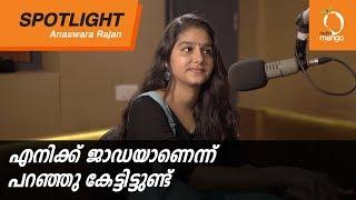 Radio Mango Spotlight Ft. Anaswara Rajan with RJ Karthikk | Radio Mango