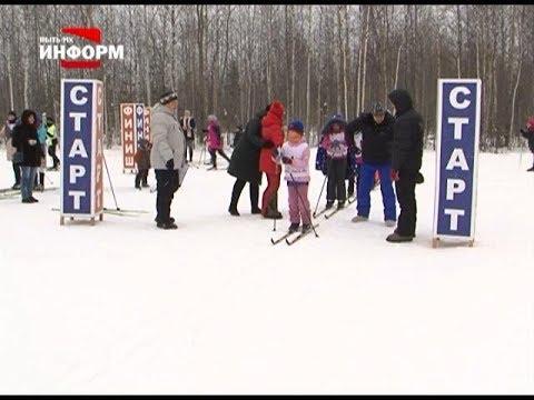 Пыть-Яхские лыжники открыли сезон