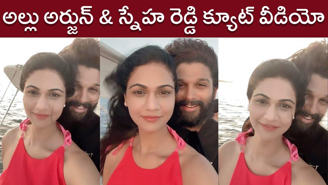 Allu Arjun & His Wife Sneha Spending Quality Time In Maldives   Allu Sneha Reddy Cute Videos