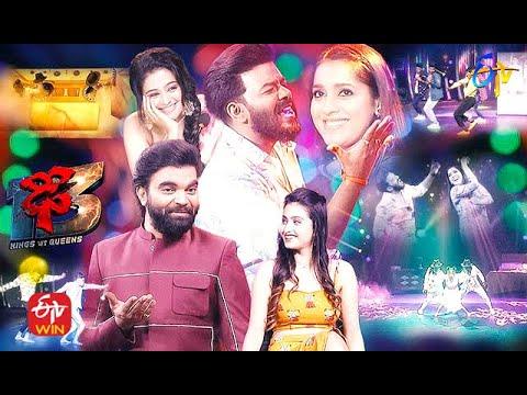 Download Dhee 13 | Kings vs Queens | 30th June 2021 | Sudheer,Rashmi,Aadi | Latest Promo | ETV Telugu
