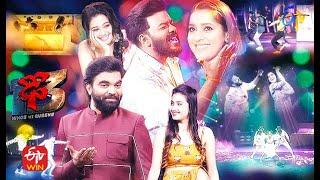 Dhee 13 | Kings vs Queens | 30th June 2021 | Sudheer,Rashmi,Aadi | Latest Promo | ETV Telugu