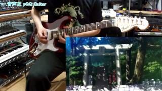 """【うぽって!! OP】 """"I.N.G."""" ギター弾いてみた♪ うぽって!! 検索動画 35"""