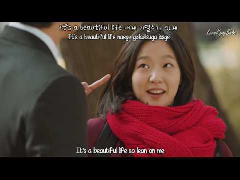 Crush - Beautiful MV [English subs + Romanization + Hangul] HD