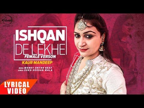 Ishqan De Lekhe (Lyrical Video)   Kaur Mandeep   Punjabi Lyrical Song   Speed Records