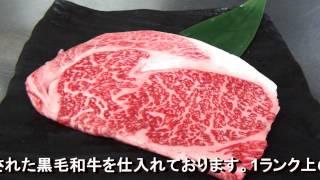 岡山県岡山市南区新保 炭火焼肉邯鄲(かんたん) 焼肉屋 国産牛 和牛 いんでいら