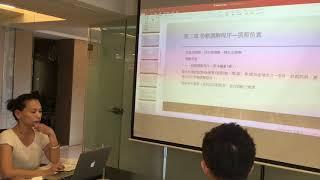 107.11.06 陳律師(美美律師)午餐周會_勞動事件法草案說明