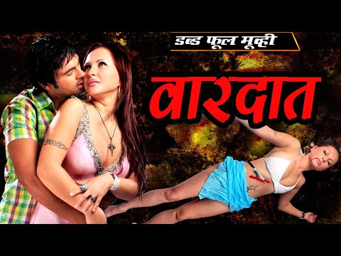 Ansh Rajput l 2018 NEW Full Hindi Dubbed Movie | Full Movie | Latest Hindi Action Movies