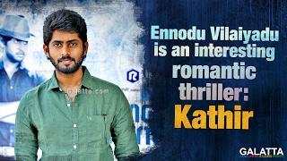 Ennodu Vilaiyadu Is An Interesting Romantic Thriller - Kathir