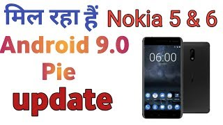 Nokia 6 1 Plus android Pie Update Review
