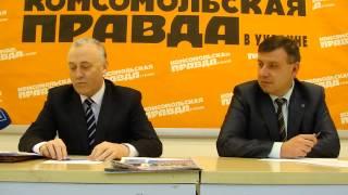 порядок оформления загранпаспортов в Украине-1