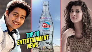 Top 10 Entertainment News   Weekly Wrap   Akash Thosar, Tejaswini Pandit & Pipsi Movie